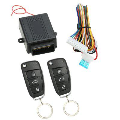 YKT - FDQ007 Car Remote Control Central Keyless Entry System