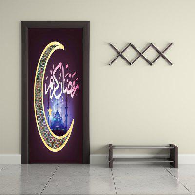 Muslim Art Decorative Sticker for Door Corridor 2PCSWall Stickers<br>Muslim Art Decorative Sticker for Door Corridor 2PCS<br><br>Function: Decorative Wall Sticker<br>Material: Vinyl(PVC)<br>Package Contents: 2 x Sticker<br>Package size (L x W x H): 45.00 x 4.50 x 4.50 cm / 17.72 x 1.77 x 1.77 inches<br>Package weight: 0.5500 kg<br>Product size (L x W x H): 200.00 x 77.00 x 0.50 cm / 78.74 x 30.31 x 0.2 inches<br>Product weight: 0.4900 kg<br>Quantity: 2<br>Subjects: Others<br>Suitable Space: Corridor<br>Type: Plane Wall Sticker