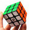 YJ 3 x 3 x 3 Speed Smooth Magic Cube - BLACK