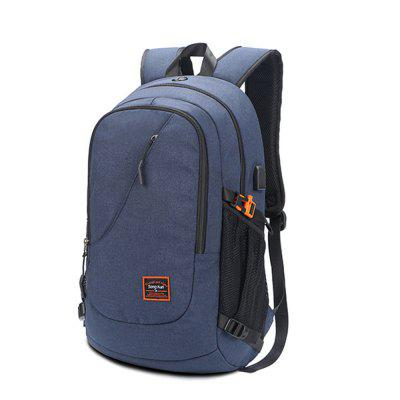 songkun SK105 Outdoor Nylon Backpack 22L