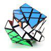 MoYu Aosu Transformers Speed Magic Cube Finger Puzzle Toy - BLACK
