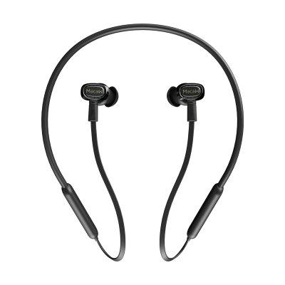 Macaw TX - 80 Detachable Neckband Bluetooth HeadphonesEarbud Headphones<br>Macaw TX - 80 Detachable Neckband Bluetooth Headphones<br><br>Application: Sport, Running<br>Battery Capacity(mAh): 110mAh Li-ion Battery<br>Battery Type: Built-in<br>Bluetooth: Yes<br>Bluetooth chip: CSR8645<br>Bluetooth distance: W/O obstacles 20m<br>Bluetooth protocol: A2DP,Apt-X,AVRCP,HFP,HSP<br>Bluetooth Version: V4.1<br>Brand: Macaw<br>Cable Length (m): 0.9m<br>Charging Time.: 1.5 - 2h<br>Compatible with: Mobile phone<br>Connectivity: Wireless<br>Driver unit: 10mm<br>Frequency response: 20-20000Hz<br>Function: Noise Cancelling, Microphone, Multi connection function, Song Switching, Sweatproof, Bluetooth, Waterproof, Voice Prompt, Voice control, Answering Phone<br>Impedance: 16ohms<br>Language: English<br>Material: Metal, PC<br>Model: TX - 80<br>Music Time: 8h<br>Package Contents: 1 x Headset, 1 x USB Cable, 2 x Pair of Ear Tips, 1 x Storage Bag, 1 x English User Manual<br>Package size (L x W x H): 19.50 x 17.20 x 5.20 cm / 7.68 x 6.77 x 2.05 inches<br>Package weight: 0.3790 kg<br>Product size (L x W x H): 16.00 x 13.00 x 4.00 cm / 6.3 x 5.12 x 1.57 inches<br>Product weight: 0.0310 kg<br>Sensitivity: 104dB<br>Standby time: about 300h<br>Talk time: more than 20h<br>Type: In-Ear<br>Wearing type: In-Ear