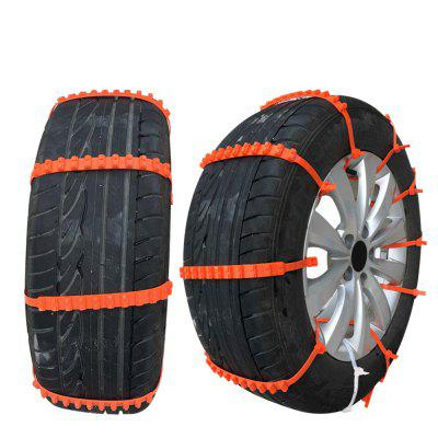 YKT - AB203 Anti-slip Tire Chains Traction Aid