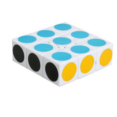 QiYi LanLan 1 x 3 x 3 Magic Cube Finger Puzzle Toy