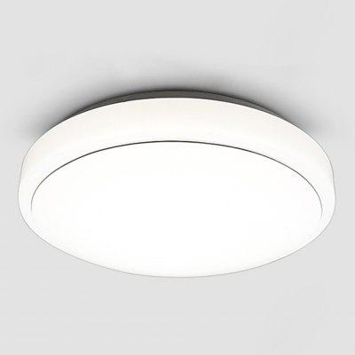 FloureonW Round LED Ceiling Lightk Bright Light Lumens - Energy efficient kitchen ceiling lighting
