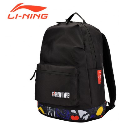 Li-Ning Unisex Bad Five Basketball Series Mochila ABSM053-1