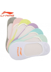 Li-Ning Women Classic Logo Plain Shallow Invisible Sock 7PCs Pack AWSM104