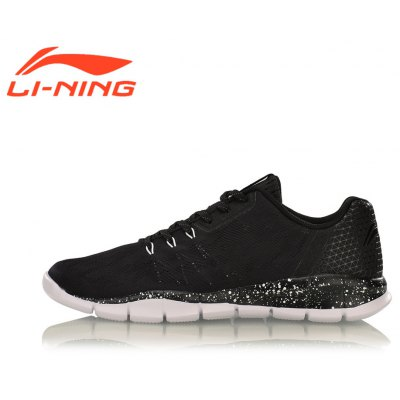 Li-ning Smart Moving Running Shoes Men's Innovation Shoes ARKM021 ...