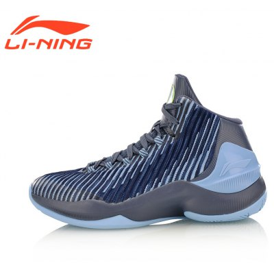 Li-Ning Professional Basketball Shoe One Piece Kniting Cusion Sneaker  ABAM053