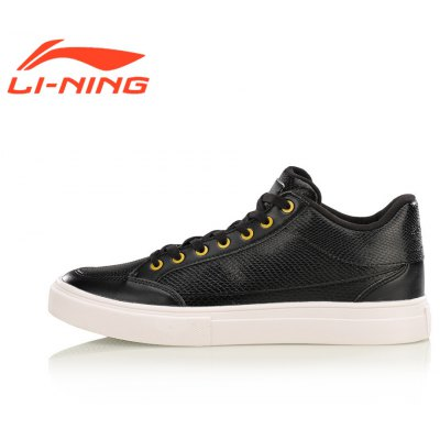 Li-Ning Men's Remodel Leather Classic Shoes Skatingboard Sneakers AGCM143-2 excellent sale online reliable for sale wiki outlet shop free shipping for cheap aAG6c3X