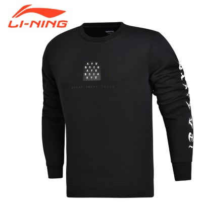 Li-Ning Men's Basketball Culture Knit No Cap Hoodie AWDM615