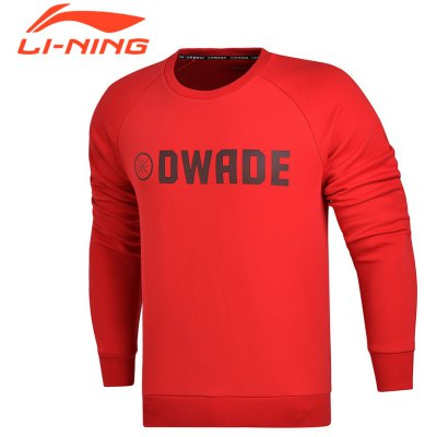 Li-Ning Men\'s Wade Seires Knit Top Interlock No Cap Hoodie AWDM633