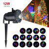 Lampwin Indoor& Outdoor Waterproof Projector Light Rotating Multicolor Slide 20pcs Switchable Pattern Lens Motion Images Decoration Lighting for Christmas, Halloween Garden Path Courtyard Party Easter - BLACK