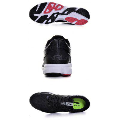 Li-Ning Men\s ROUGE RABBIT SMART CHIP Sneakers Light Breathable Smart Running Shoes ARBM127-2Men's Sneakers<br>Li-Ning Men\s ROUGE RABBIT SMART CHIP Sneakers Light Breathable Smart Running Shoes ARBM127-2<br><br>Closure Type: Lace-Up<br>Features: Anti-slip, Breathable, Light weight<br>Gender: Men<br>Highlights: Breathable<br>Package Contents: 1 Pair of shoes<br>Package size: 30.00 x 20.00 x 10.00 cm / 11.81 x 7.87 x 3.94 inches<br>Package weight: 0.7500 kg<br>Sole Material: Rubber, EVA