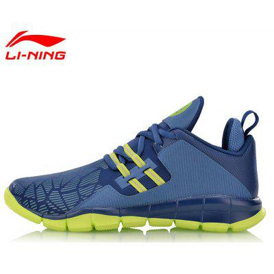 Li-Ning Men\'s Wade Series Basketball Shoes Breathable Comfortable Sports Shoes ABCM093-3
