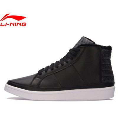 Li-Ning Men\'s Casual Basketball Shoe One Piece Kniting Cusion Sneaker AGBM001-2