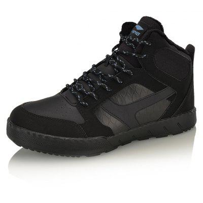 Li-Ning HOOFER GLORY Men\s Stylish Shoes Leisure Shoes AGCM179-1Men's Sneakers<br>Li-Ning HOOFER GLORY Men\s Stylish Shoes Leisure Shoes AGCM179-1<br><br>Brand: LI-NING<br>Closure Type: Lace-Up<br>Features: Breathable<br>Gender: Men<br>Highlights: Breathable<br>Package Contents: 1 pair of shoes<br>Package size: 32.00 x 21.00 x 12.00 cm / 12.6 x 8.27 x 4.72 inches<br>Package weight: 0.8500 kg<br>Sole Material: Rubber<br>Type: Skateboarding Shoes