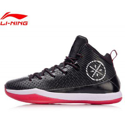 Li-ning Men's Wade Professional ALL IN TEAM 5 Tênis de Basquete ABAN017-1