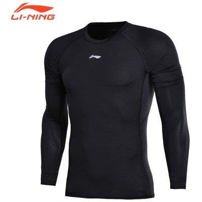 Li-Ning Men's  PRO Jogger Sports Long-Sleeved Shirt  AUDN033-1