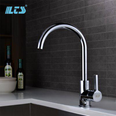 Lotus Kitchen Faucet Kitchenware Cold Hot Tap Mixer