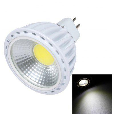 Spotlight LED COB LED White / Cool di YouOKLight MR16 6W 12VWarm 1pcs