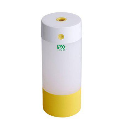 YWXLight USB Ultrasonic Humidifier Home Office Mini Aromatherapy Colorful LED Night LightNight Lights<br>YWXLight USB Ultrasonic Humidifier Home Office Mini Aromatherapy Colorful LED Night Light<br><br>Input Voltage: DC 5V<br>Luminance: 100-200 LM<br>Material: Silicone, PP<br>Optional Color: Pink,Blue,Yellow<br>Package Contents: 1 x YWXLight Nightlight Humidifier, 2 x YWXLight Cotton Stick, 1 x YWXLight Instructions, 1 x YWXLight Power cord<br>Package size (L x W x H): 16.00 x 7.50 x 6.50 cm / 6.3 x 2.95 x 2.56 inches<br>Package weight: 0.1710 kg<br>Power: 2W<br>Power Supply: USB<br>Product size (L x W x H): 15.00 x 6.00 x 6.00 cm / 5.91 x 2.36 x 2.36 inches<br>Product weight: 0.1250 kg<br>Type: Night Light