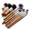 TODO 11pcs Vegan Makeup Brush With Bamboo Handle Soft Synthetic Hair - ORIGINAL WOOD COLOR