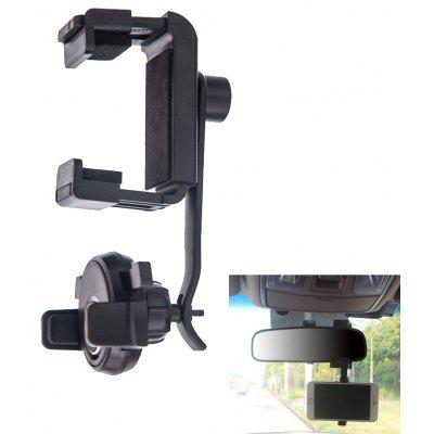 Car Rearview Mirror Dual 360 Rotating Car Phone Navigation Device Bracket