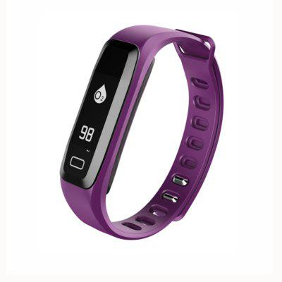 G15 Bluetooth 4.0 Smart Bracelet Heart Rate Monitor Blood Pressure Wristband Pedometer Activities Fitness Tracker