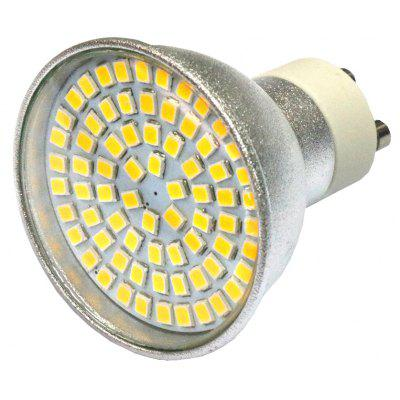 The New Gu1o 2835smd 72LED 5W 700LM Aluminum Cup Spotlights
