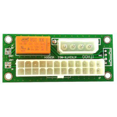 Dual Power Synchronous Start Line / 24PIN Power Card