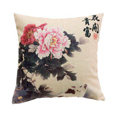 3PCS Good Quality Floral Home Decoration Linen Cushion CoversPillow<br>3PCS Good Quality Floral Home Decoration Linen Cushion Covers<br><br>Category: Pillow Case<br>For: All<br>Material: Cotton Linen<br>Occasion: Office, Dining Room, Bedroom, Bathroom, Kitchen Room, Living Room, KTV, Bar, School<br>Package Contents: 3 x Cushion Cover<br>Package size (L x W x H): 50.00 x 25.00 x 2.00 cm / 19.69 x 9.84 x 0.79 inches<br>Package weight: 0.6200 kg<br>Product size (L x W x H): 45.00 x 45.00 x 0.50 cm / 17.72 x 17.72 x 0.2 inches<br>Product weight: 0.6000 kg<br>Type: Fashion, Entertainment, Decoration, Safety, Eco-friendly, Comfortable, Leisure, Novelty
