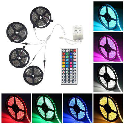 Supli 20M (45M) 5050 RGB 600-LED Strip Flexible Tape String Lights