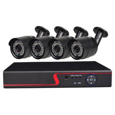 Gearbest 4 Channel Security Camera System with 4ch 1080N AHD DVR 4 x 2.0MP Weatherproof Cameras with Night Vision