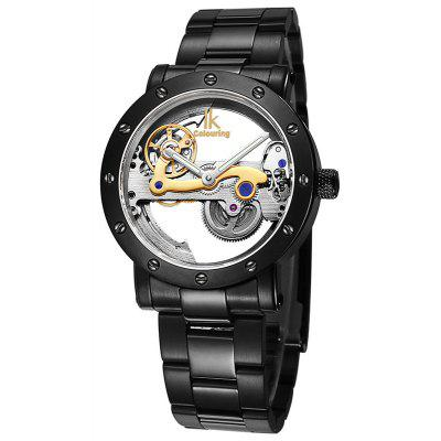 IKCOLOURING 98393G 4228 Trendy Steel Band Male Watch