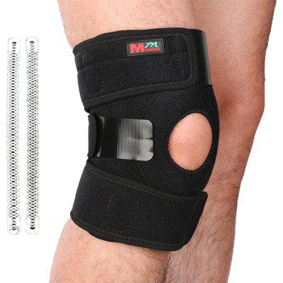 Mumian B11 Sports Leg Knee Patella 2 Spring Support Brace Cap Wrap Protector Pad Sleeve Black Silicone Pressure