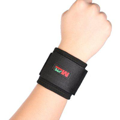 Mumian C01 Classic Sports elastic Stretchy Wrist Joint Brace Support Wrap BandSports Protective Gear<br>Mumian C01 Classic Sports elastic Stretchy Wrist Joint Brace Support Wrap Band<br><br>Package Content: 1 x Wrist Brace<br>Package size: 10.20 x 5.20 x 3.20 cm / 4.02 x 2.05 x 1.26 inches<br>Package weight: 0.0300 kg<br>Product size: 10.00 x 5.00 x 3.00 cm / 3.94 x 1.97 x 1.18 inches<br>Product weight: 0.0250 kg