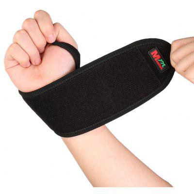 Mumian C02 Monolithic Sport Gym Elastic Stretchy Wrist Guard Protector