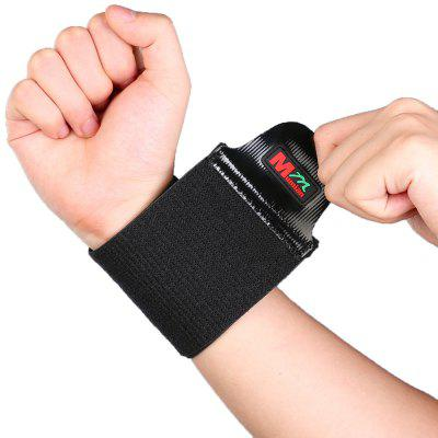 Mumian C03 Silicone Pressure Massage Adjustable Sport Wrist Guard Protector