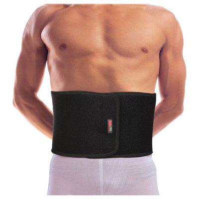 Mumian H01 Adjustable Elastic 8-SPRING Sport Waist Guard Protector