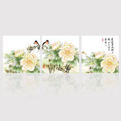 Buy COLORMIX 50CMX50CMX3 Hx-Art Non Triple Picture Frame Canvas Painting-Chinese Hua Fen Living Room Decoration Paintings for $18.03 in GearBest store