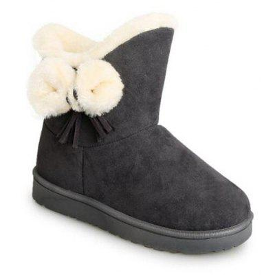 Solid Color Fuzzy Flat Ankle Snow Boots