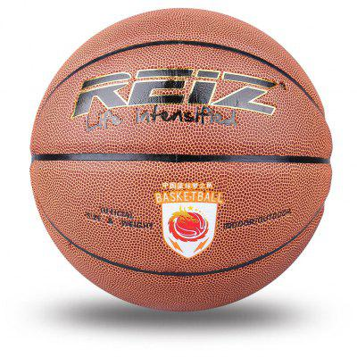 Reiz 949 Outdoor Basketball Pu Leather 7 Non-Slip Wear-Resistant Ball Basquete with Free Gift Net Needle
