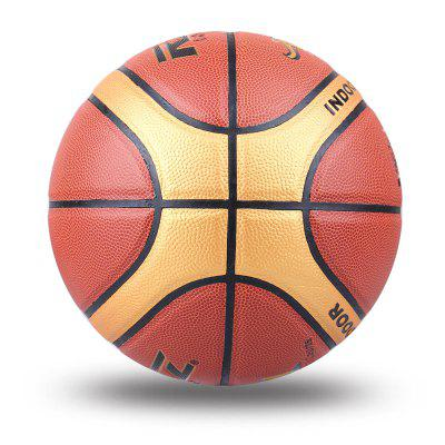 Reiz 986 Outdoor Basketball Pu Leather 7 Non-Slip Wear-Resistant Ball Basquete with Free Gift Net NeedleTeam Sports<br>Reiz 986 Outdoor Basketball Pu Leather 7 Non-Slip Wear-Resistant Ball Basquete with Free Gift Net Needle<br><br>Package Content: 1 x Basketball, 1 x Net, 1 x Needle, 1 x Basketball, 1 x Net, 1 x Needle<br>Package size: 24.80 x 24.80 x 12.40 cm / 9.76 x 9.76 x 4.88 inches, 24.80 x 24.80 x 12.40 cm / 9.76 x 9.76 x 4.88 inches<br>Package weight: 0.6500 kg, 0.6500 kg<br>Product size: 24.60 x 24.60 x 24.60 cm / 9.69 x 9.69 x 9.69 inches, 24.60 x 24.60 x 24.60 cm / 9.69 x 9.69 x 9.69 inches<br>Product weight: 0.6100 kg, 0.6100 kg