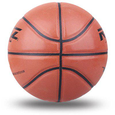 Reiz 950 Outdoor Basketball Pu Leather 7 Non-Slip Wear-Resistant Ball Basquete with Free Gift Net NeedleTeam Sports<br>Reiz 950 Outdoor Basketball Pu Leather 7 Non-Slip Wear-Resistant Ball Basquete with Free Gift Net Needle<br><br>Package Content: 1 x Basketball, 1 x Net, 1 x Needle<br>Package size: 24.80 x 24.80 x 12.50 cm / 9.76 x 9.76 x 4.92 inches<br>Package weight: 0.6500 kg<br>Product size: 24.60 x 24.60 x 24.60 cm / 9.69 x 9.69 x 9.69 inches<br>Product weight: 0.6100 kg