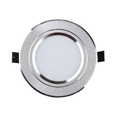 YouOKLight YK4412 7.5W  LED Downlight Ceiling Lamp 6PCS AC 85 - 265VCeiling Lights<br>YouOKLight YK4412 7.5W  LED Downlight Ceiling Lamp 6PCS AC 85 - 265V<br><br>Body Material: Aluminum<br>Brand: YouOKLight<br>Emitting color: White<br>Hole Size: 3 inch<br>Is Batteries Included: No<br>Is Batteries Required: No<br>Is Bulbs Included: No<br>Light Source: LED Bulbs<br>Package Contents: 6 x LED Downlight<br>Package Size(L x W x H): 22.00 x 33.00 x 6.00 cm / 8.66 x 12.99 x 2.36 inches<br>Package weight: 0.7200 kg<br>Power Source: AC<br>Product Size(L x W x H): 11.00 x 11.00 x 6.00 cm / 4.33 x 4.33 x 2.36 inches<br>Product weight: 0.1000 kg<br>Shape: Round<br>Type: Lamp<br>Wattage: 6-10W