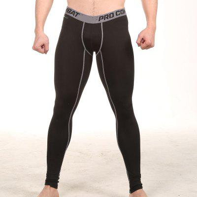 Men's Tight-up PRO Sports Basketball Training Trousers Yoga Fitness Wearing Khan Quick-Running Running Pants