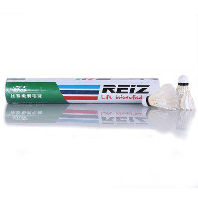 12PCS/TUBE Shuttlecocks Badminton White Feather Shuttlecocks Professional Competition And Game Badminton Accessories
