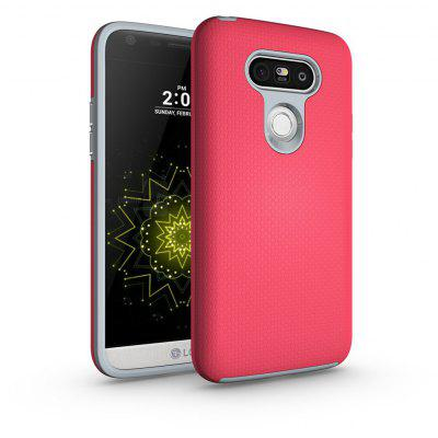 Buy RED Non-slip Surface Shockproof Back PC Case for LG G5 for $4.18 in GearBest store