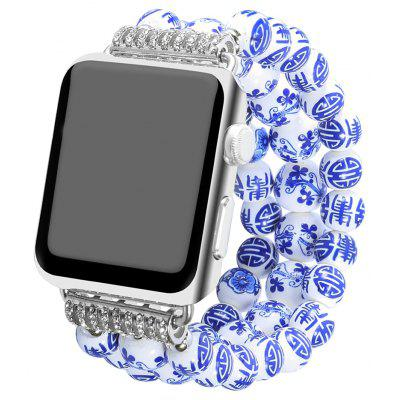 Buy BLUE Fashion Handmade Elastic Stretch Faux Pearl Natural Stone Bracelet Replacement Women Girls for Apple Watch Series 2 / 1 All Version 38MM for $17.08 in GearBest store